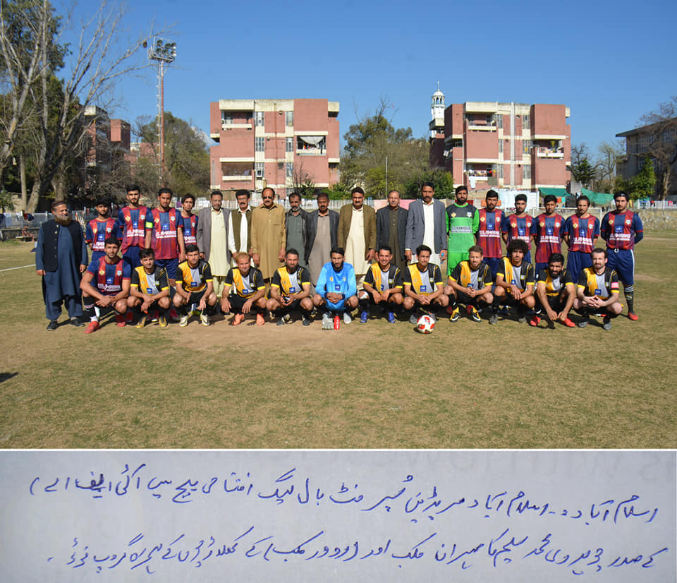 Mehran Club beat Rover Club 2-1 in Islamabad Super League [The Nation]