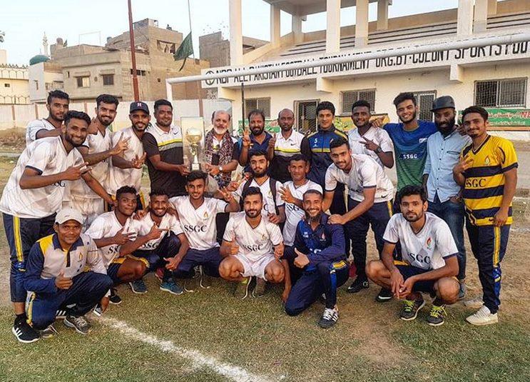 SSGC win All Pakistan NBP Football tournament [The News]