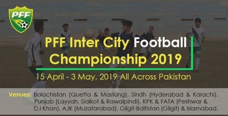 Ashfaq warns people trying to 'sabotage' Inter-City Football [The News]