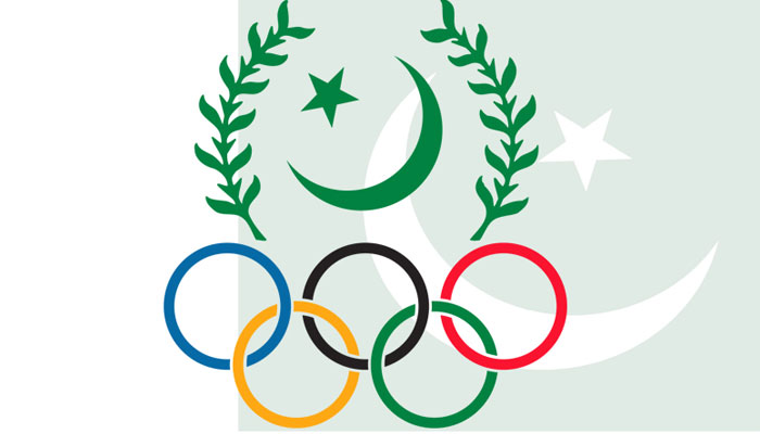Pakistan to miss SAG football event once again [The News]