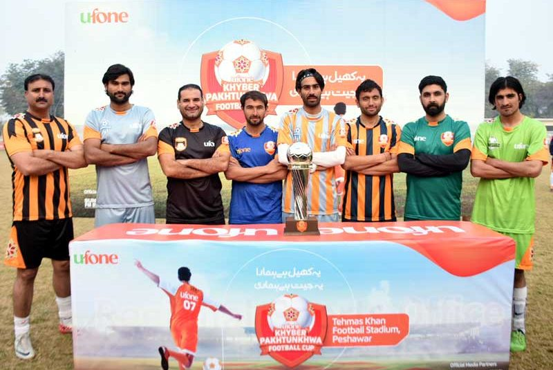 Former Pak footballers laud Ufone's initiative [The News]