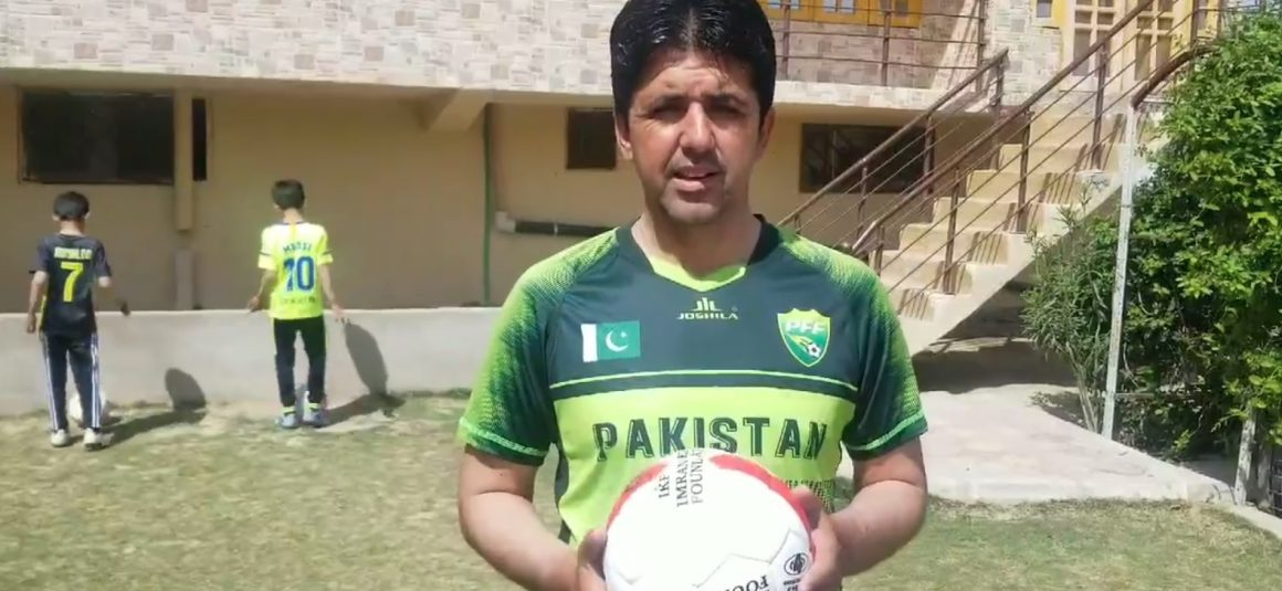 Shaheed Jilani Khan Challenge Cup from Sept 15 in Chaman [The News]