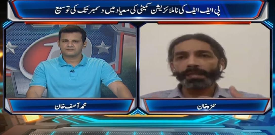 PFF NC's Humza Khan on NewsOne