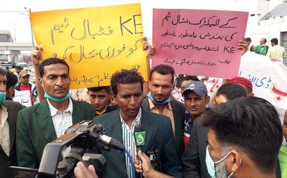 KE footballers left to make hard choices [Express Tribune]
