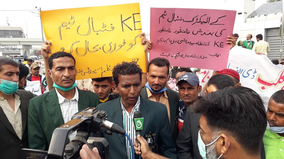 KE footballers left to make hard choices [Express Tribune]