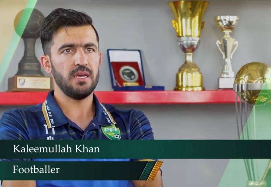 Pakistani footballers need players' association: Kaleemullah [Express Tribune]