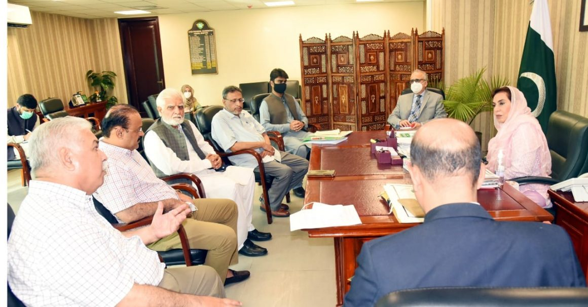 PFF forms body to hold talks with govt, NC [The News]