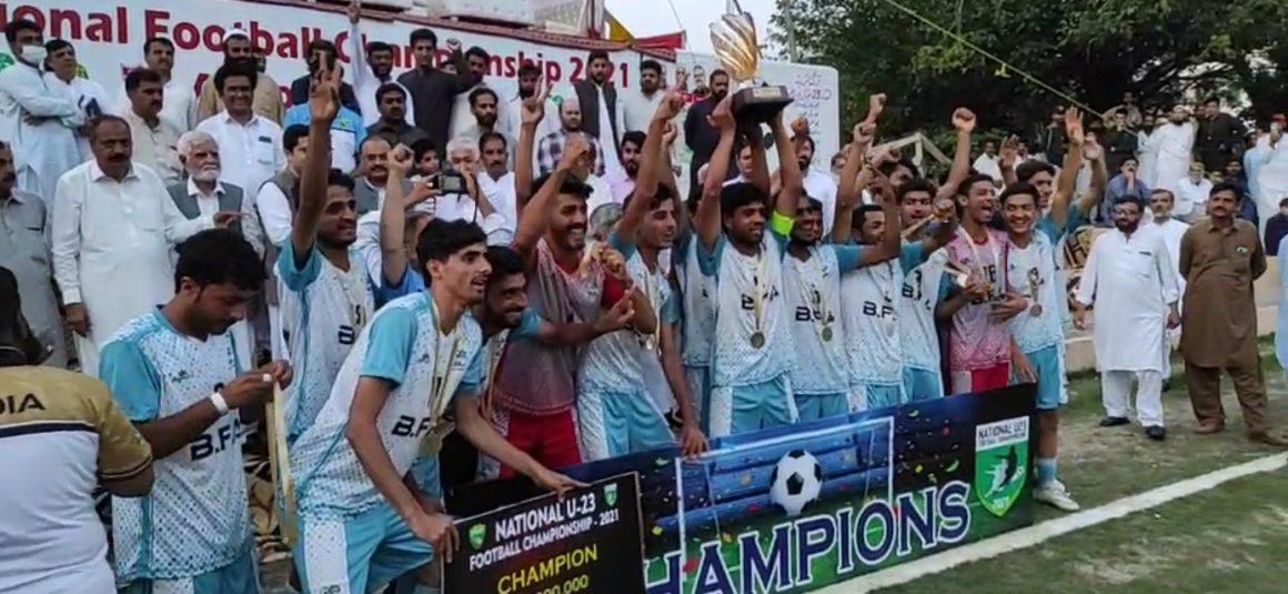 Balochistan Bazigars emerge national U23 champs [The News]
