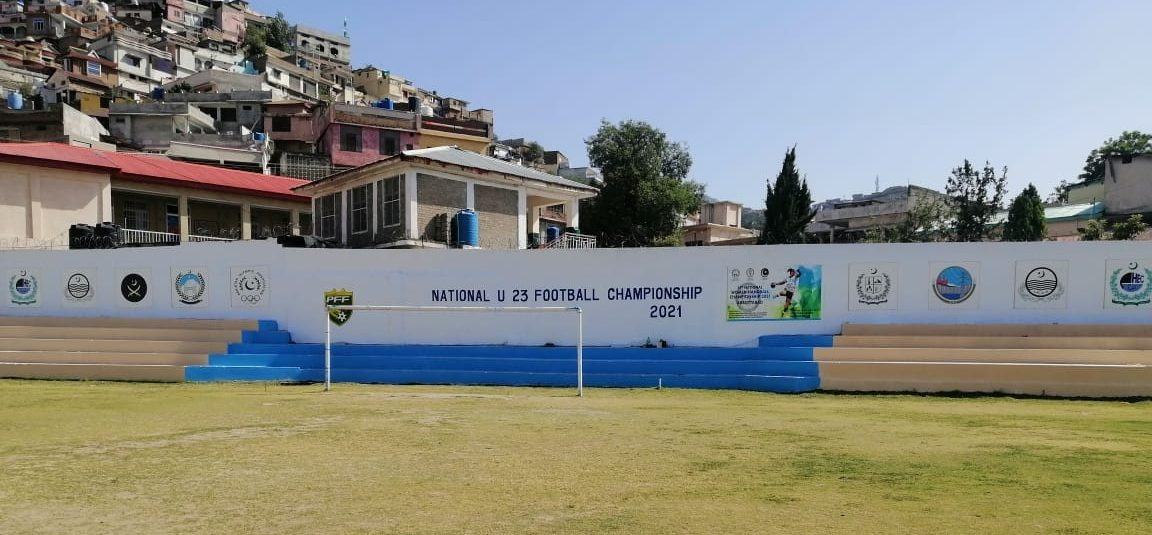 National U-23 Football from today [The News]