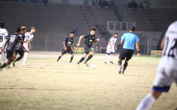 PPFL: KRL outplay Karachi United 6-0 [Sport Bulletin]